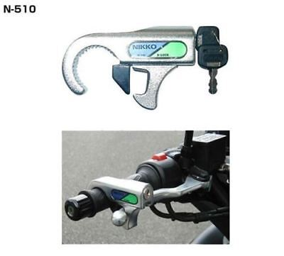 Motorcycle Security Brake Lever Lock For 22mm Handlebar Silver • 37.99£