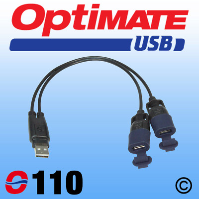 OptiMate O110 USB Y Splitter Lead 2:1 Weatherproof Connection With Shrouds • 17.08£