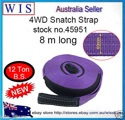 12T Heavy Duty 8M X 60mm Snatch Strap Tow Rope Towing 4x4 Offroad Recovery-45951 • 24.95£